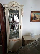 Тумба под телевизор в классическом стиле Неаполь Sof, цвет кремовый + патина золото, фото 2
