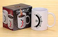 """Чашка """"Tank Up"""" с индикатором"""
