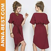"""Модное весеннее платье с поясом """"Рианна"""""""