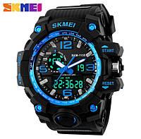 Спортивные тактические военные часы мужские часы Skmei 1155 Blue