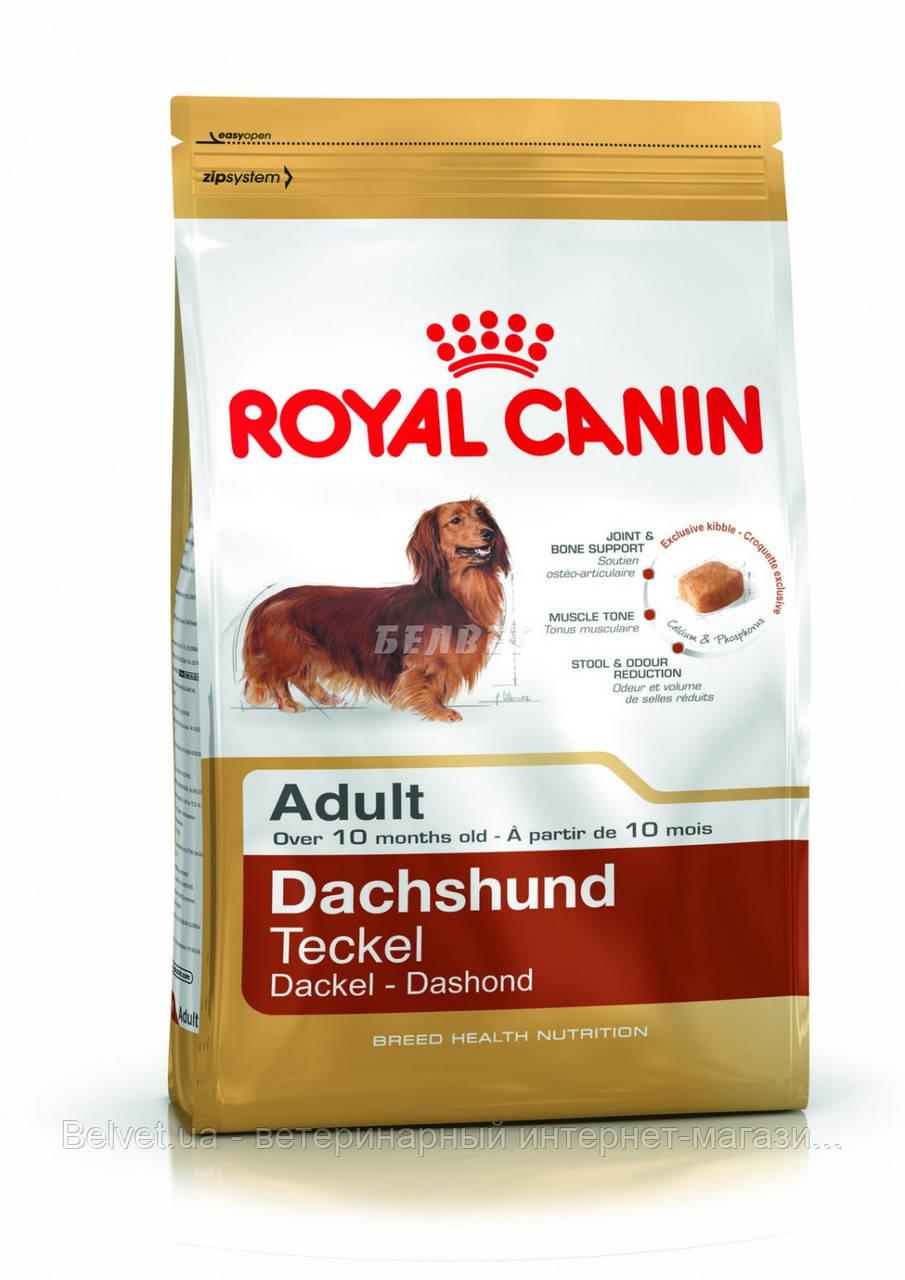 Royal Canin Такса старше 10 месяцев 1.5 кг