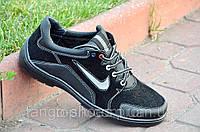 Кроссовки спортивные туфли типа Nike реплика с рефленной отделкой удобные черние. Со скидкой 43