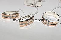 Комплект из серебра с золотом и цирконием Аврора