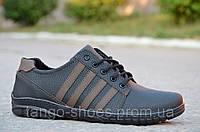 Туфли спортивные кроссовки мокасины мужские черные Львов. Со скидкой 45