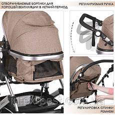Детская коляска-трансформер Bambi Бежевая 535-Q3-KHAKI, фото 2
