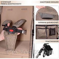 Детская коляска-трансформер Bambi Бежевая 535-Q3-KHAKI, фото 3