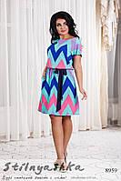 Штапельное короткое платье большого размера