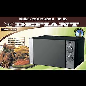 Піч мікрохвильова (20л; 700 Вт; механичне управлiння) Defiant DMW-722В