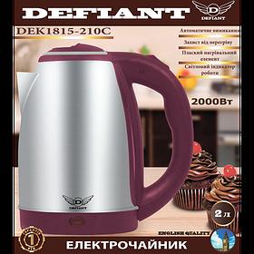 Чайник електричний нержавейка 2 л, 2000 Вт Defiant DEK1815-210С_violet