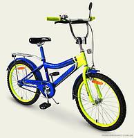 Велосипед детский двухколесный 20 дюймов