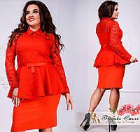 Костюм блузка и юбка с гипюром Большого размера