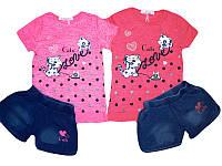 Комплект-двойка для девочки, размер 110. GRACE, арт. G-70309