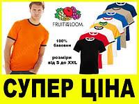 Футболка мужская Ringer Fruit of the Loom 61-168-0