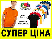 Футболки RINGER T S-XXL : FRUIT OF THE LOOM
