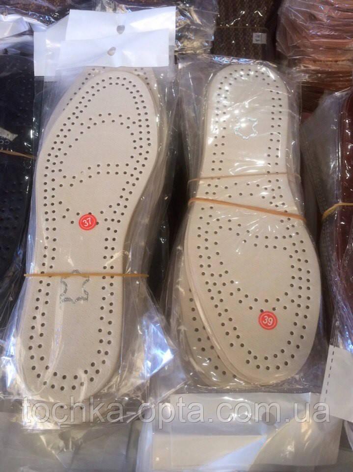 Стельки для обуви кожаные белые 48