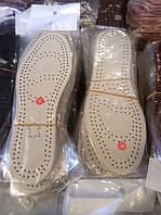 Стельки для обуви кожаные белые 46