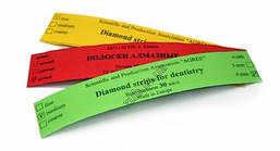 Полоски алмазные абразивные АГРИ 5 шт.