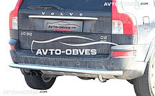 Защита заднего бампера для Vovlo XC90, прямой ус (п.к. AK)