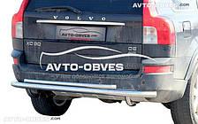 Защита заднего бампера для Vovlo XC90, двойной ус