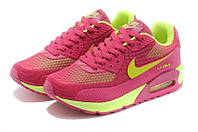 Nike Air Max 90 GL W02