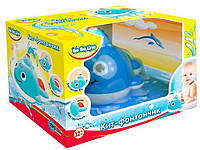 Игрушка для игр в воде Bebelino Кит-фонтанчик  57041