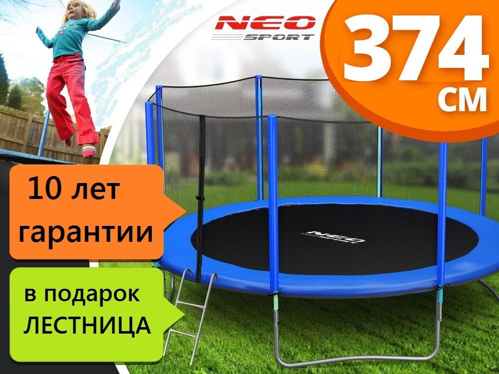 Батут Neo Sport 374см з сіткою+сходи