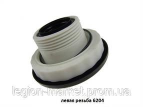 Суппорт подшипников 6204 левая резьба для стиральной машины Electrolux, Zanussi