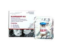 Клипдент-КЛ Владмива гранулы (1000-2000 мкм)