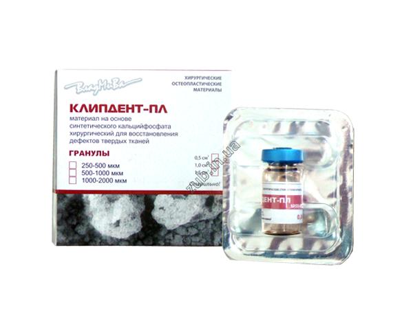Клипдент-ПЛ Владмива гранулы (500-1000 мкм)