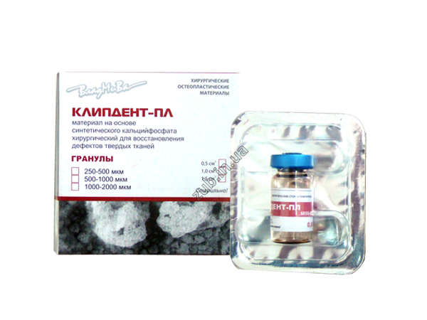 Клипдент-ПЛ Владмива гранулы (1000-2000 мкм)