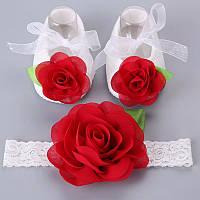 Детские пинетки и повязка на голову белые_красные нарядные