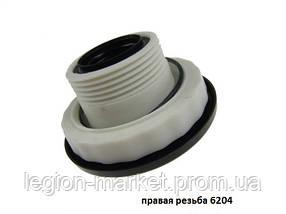 Суппорт подшипников 6204 правая резьба для стиральной машины Electrolux, Zanussi