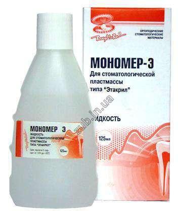 Мономер-Э Владмива