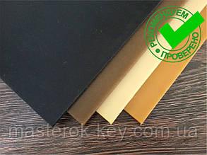 Полиуретан обувной ШОСТКА EXTRA LUX гладкий 200*400*6 мм цвет чёрный