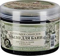 """""""Черное мыло Агафьи"""" ОРИГИНАЛ!!! Натуральное сибирское мыло для бани  500 мл"""