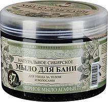"""""""Черное мыло Агафьи""""  Натуральное сибирское мыло для бани  500 мл"""