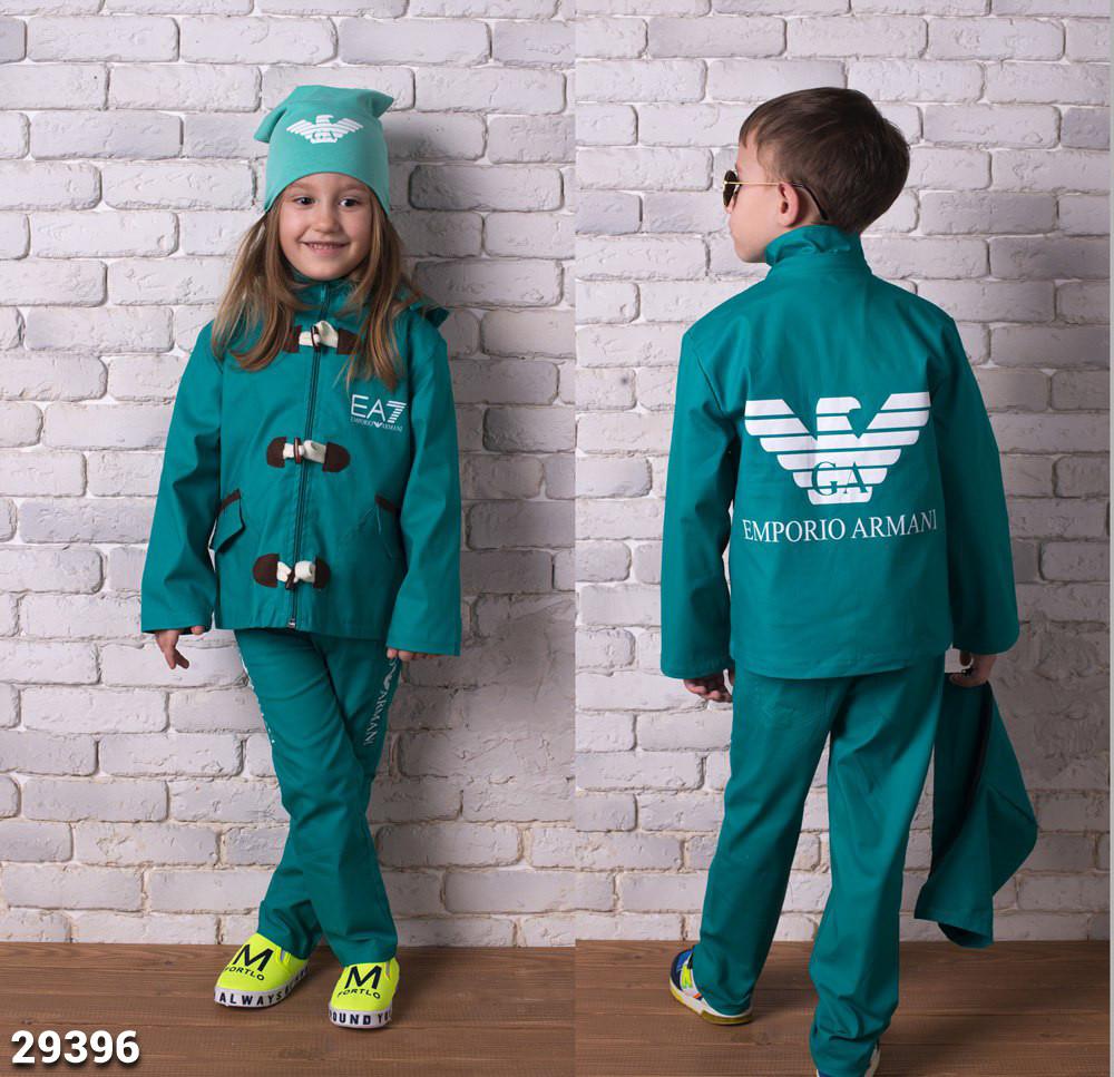 63e3b6a6d44 Детский костюм   продажа