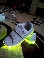 Стильные детские кроссовки LED лед хит 2017