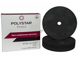 Круги шлифовальные эластичные ПП-90 Polystar