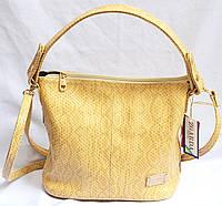 Женские элитные сумки Премиум класса (БЕЖЕВЫЙ)