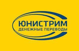"""""""Юнистрим"""" денежные переводы"""