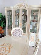 Витрина (сервант) в гостиную  в классическом стиле Неаполь Sof, цвет кремовый + патина золото