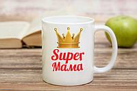 Кружка для супер мамы
