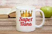 Чашка для супер папы
