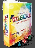 Буквограмма - инновационная игра для обучения детей. Быстрая доставка по Украине.