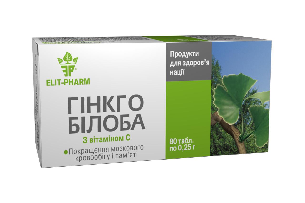 Гинкго-Билоба с витамином С 80табл /Элит-фарм/