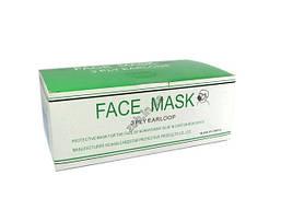 Защитные процедурные маски 50 шт.