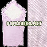 Демисезонный конверт-плед 90х90 для выписки из роддома новорожденного верх и низ 100% хлопок  3562 Розовый