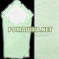 Демисезонный конверт-плед 90х90 для выписки из роддома новорожденного верх и низ 100% хлопок  3562 Салатовый