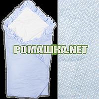 Демисезонный конверт-плед 90х90 для выписки из роддома новорожденного верх и низ 100% хлопок  3562 Голубой